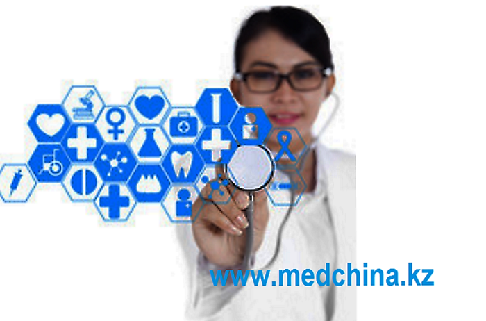 китайское лекарство для лечения диабета| купить лекарство от диабета из китая