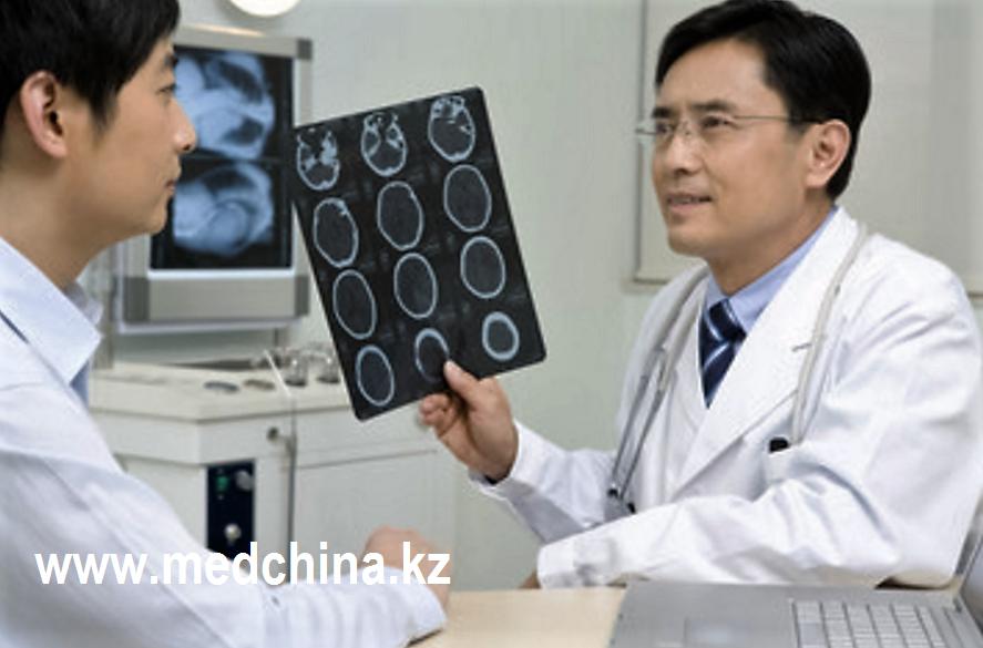 Лекарство от эпилепсии из Китая| заказать лекарсвто от эпилепсии из китая