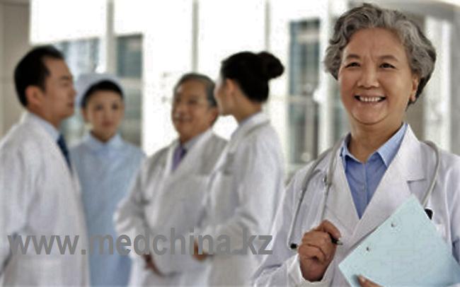 Лечение сосудов в Китае | лечение атеросклероза нижних конечностей в китае |лечение всд в китае|